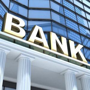 Банки Муханово
