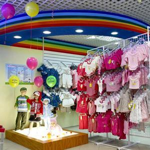 Детские магазины Муханово