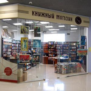 Книжные магазины Муханово