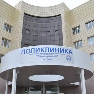 Поликлиники Муханово