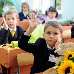 Школы Муханово