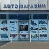 Автомагазины в Муханово