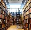 Библиотеки в Муханово