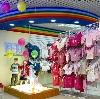Детские магазины в Муханово
