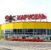 Гипермаркеты в Муханово