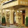 Гостиницы в Муханово
