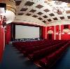 Кинотеатры в Муханово