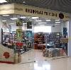 Книжные магазины в Муханово