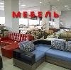 Магазины мебели в Муханово