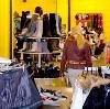 Магазины одежды и обуви в Муханово