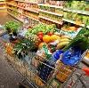 Магазины продуктов в Муханово