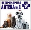Ветеринарные аптеки в Муханово