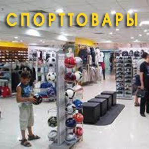 Спортивные магазины Муханово