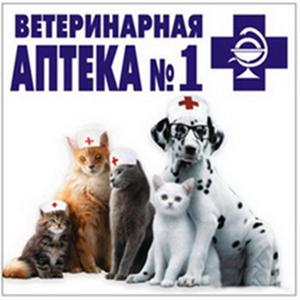 Ветеринарные аптеки Муханово